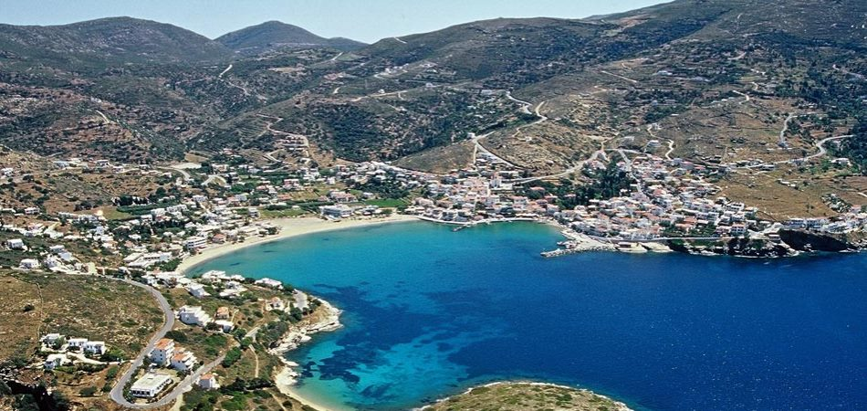 andros_4